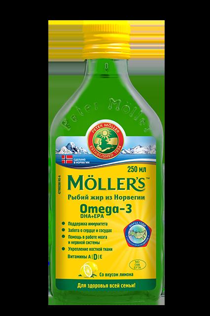 рыбий жир меллерс с лимонным вкусом